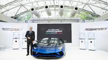 Lamborghini Aventador S Roadster 50th Anniversary Japan