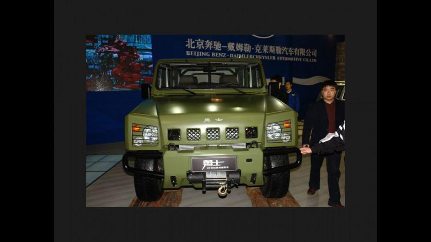 China Auto Show 2006: le large size (seconda parte)