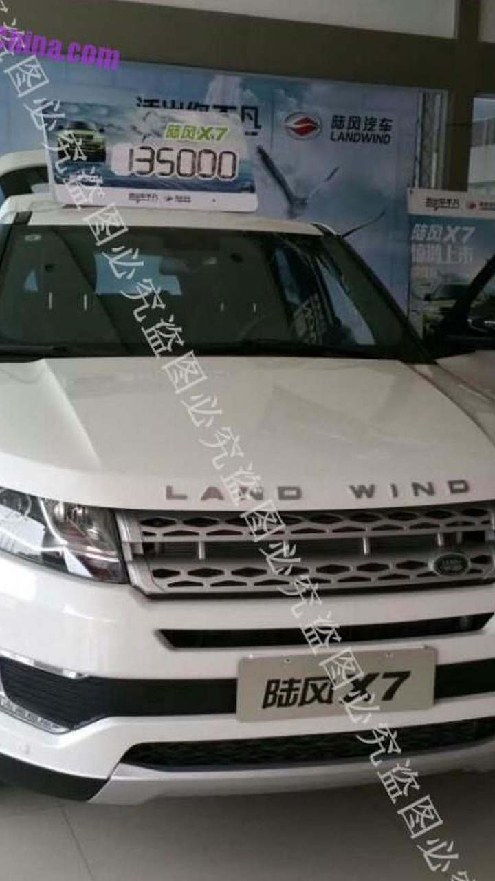 Landwind X7 with aftermarket Evoque-like parts