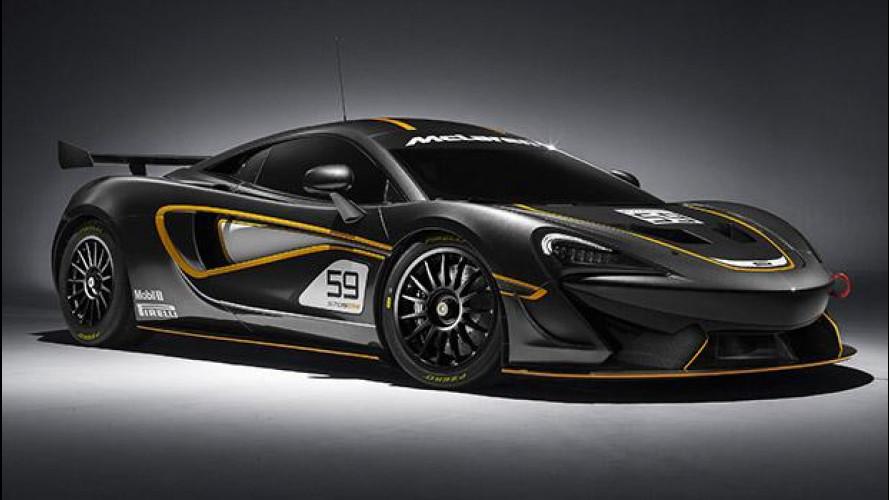 McLaren 570S GT4, per iniziare a correre
