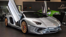Lamborghini Aventador SV dernier exemplaire