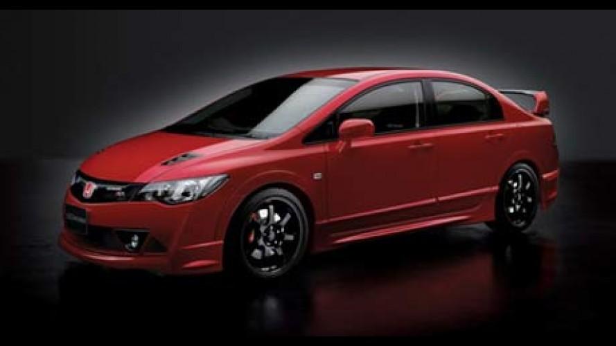 Honda Civic Mugen RR - Dos 0 aos 300 em 10 minutos