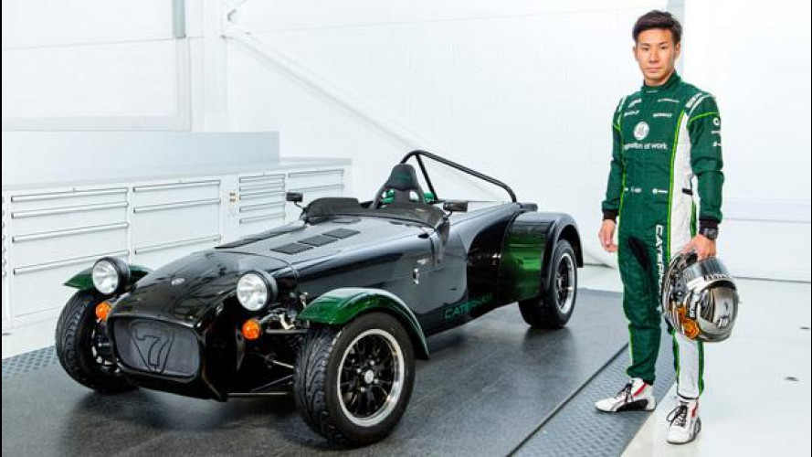 Caterham Seven Kamui Kobayashi Limited Edition, monoposto speciale