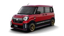 Daihatsu Tokyo Auto Salon