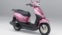 Honda scooter'ları