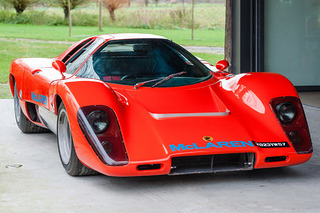 Why This McLaren is One of the Rarest in the World