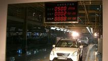 Dongfeng Honda Auto Plant