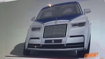 2018 Rolls-Royce Phantom fuites sur le net