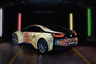 BMW i8 'Futurism Edition' Should Be on Display at The Louvre